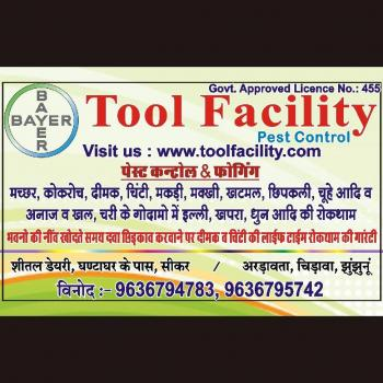 Tool facility in Sikar