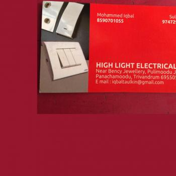 HIGH LIGHT ELECTRICAL in Trivandrum, Thiruvananthapuram