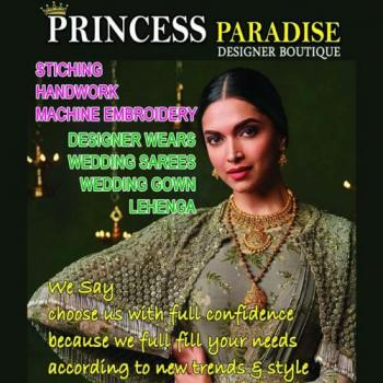 Princess Paradise in Angamaly, Ernakulam