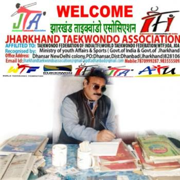 JHARKHAND TAEKWONDO ASSOCIATION in Dhanbad, Dhanbad District