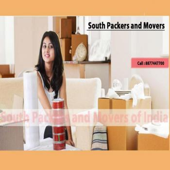 SOUTH PACKERS AND MOVERS in Dhanbad, Dhanbad District