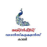 Mayilpeeli Dance Collection in Kalady, Ernakulam