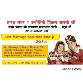 vikram sharma in Delhi Cantonment