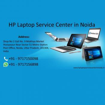 HP Laptop Service Center in Noida in Noida, Gautam Buddha Nagar
