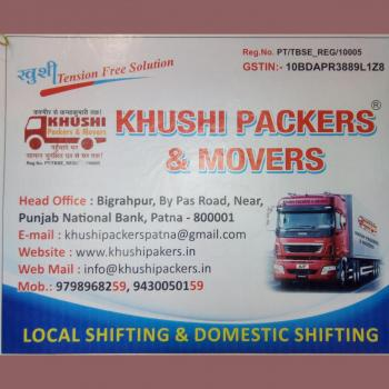 khushi packers and movers in patna, Patna
