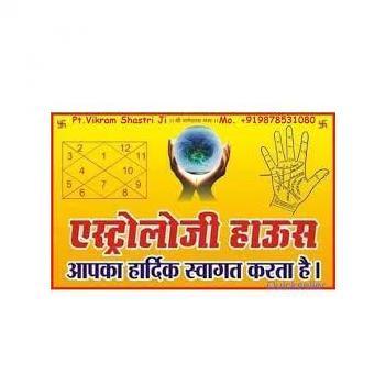 vikram sharma in Delhi