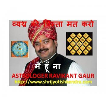 Astrologer in all