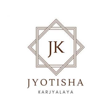 Jyotishakarjyalaya