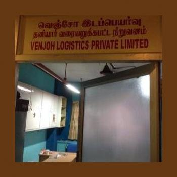 Venjoh Logistics Pvt Ltd in Chennai