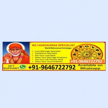astrologer in Mumbai, Mumbai City