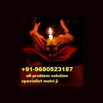 muslim astrology in ajmer, Ajmer
