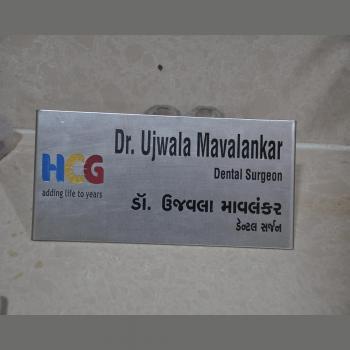 Aesthetic dentistry in Ahmedabad  Dr Ujwala Mavalankar in Ahmedabad