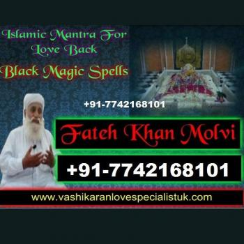 Love Guru in mumbai, Mumbai City