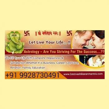 Love Marriage Specialist in India in Sikar