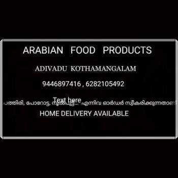 Arabian food products Adivadu in Kothamangalam, Ernakulam