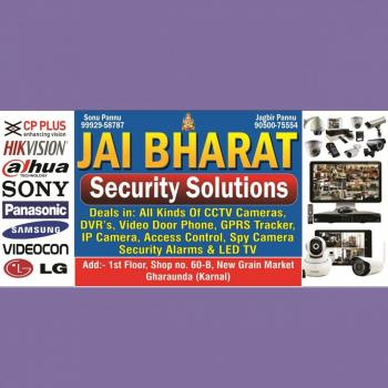 Jai Bharat Security Solution in karnal, Karnal