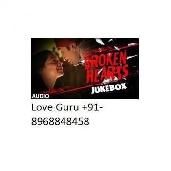 love guru baba ji 91 8968848458