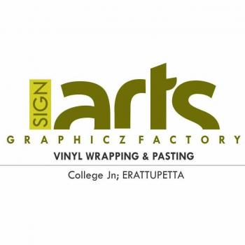 Sign Arts in Erattupetta, Kottayam