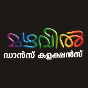 Mazhavil Dance Collections in Perumbavoor, Ernakulam