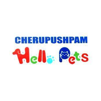 Cherupushpam Hello Pets in Angamaly, Ernakulam