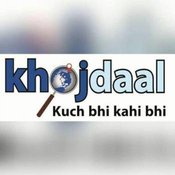 khojdaal in Sultanpur