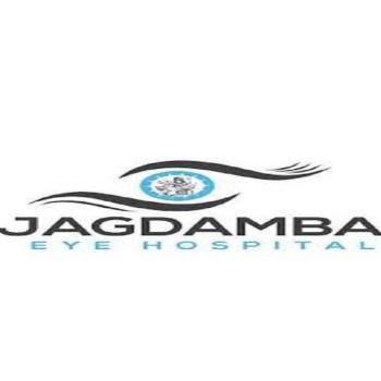 Jagdamba Eye Hospital in Rajasthan