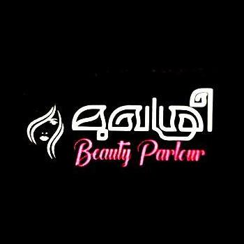 Mukhasree Beauty Parlour in Paravur, Ernakulam