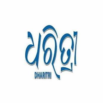 Dharitri.com in Bhubaneswar, Khordha