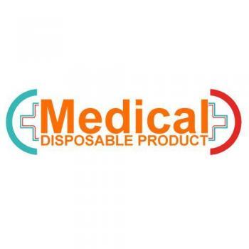 Disposable Medical Face Mask Wholesale Online