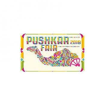 Pushkar Mela in Noida, Gautam Buddha Nagar