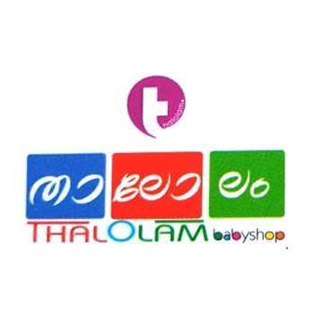 Thalolam Baby Shop in Kalamassery, Ernakulam