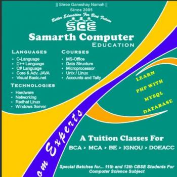 samarth computer in Ahmedabad