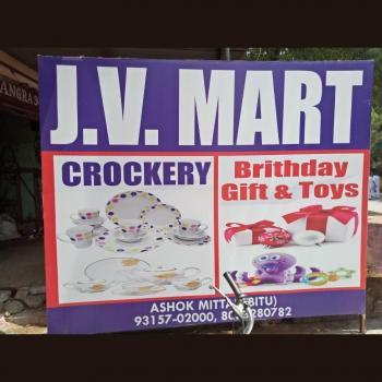 JV Mart in Kurukshetra