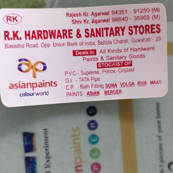 R. K. HARDWARE AND SANITARY STORE in Opp. Union bank of india