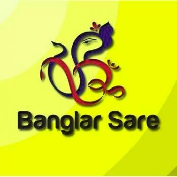 Banglarsare Handloom Udyog in Kolkata