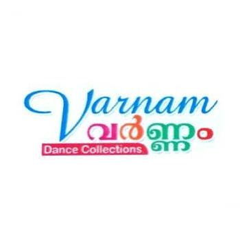 Varnam Dance Collection