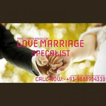 Love marriage specialist in Malda