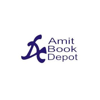 Amit Book Depot in Chandigarh