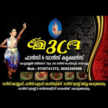 Mudra Dance Colletions in Kayamkulam, Alappuzha